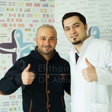 Elit Hair Transplant